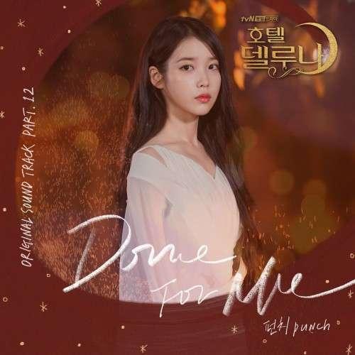 Punch – Hotel Del Luna OST Part.12 (MP3)