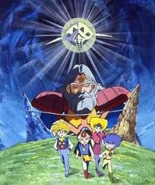 Super Bikkuriman's Cover Image