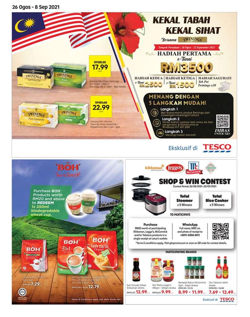 Tesco Catalogue(26 August 2021 - 8 September 2021)