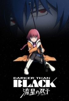 Darker than Black: Ryuusei no Gemini's Cover Image