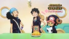 One Piece Film: Gold - Cine Mike Popcorn Kokuchi's Cover Image