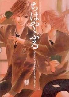 Chihayafuru 2: Waga Mi Yo ni Furu Nagame Seshi Ma ni's Cover Image