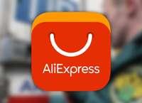 Как заработать при помощи онлайн магазина AliExpress?