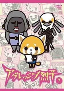 Aggressive Retsuko's Cover Image