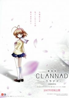Clannad Movie's Cover Image