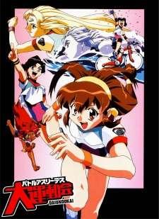 Battle Athletess Daiundoukai (TV)'s Cover Image