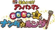 Sore Ike! Anpanman: Omocha no Hoshi no Nanda to Runda's Cover Image