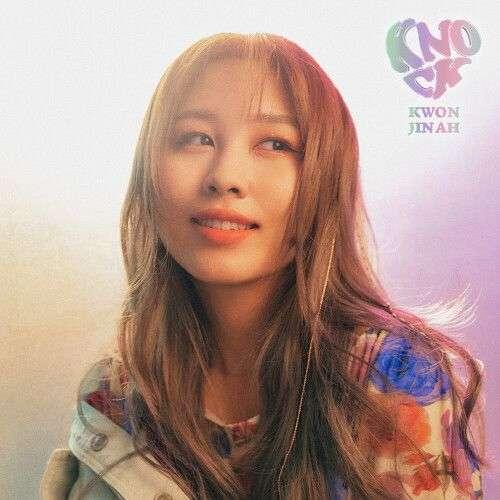 권진아 (Kwon Jin Ah) – KNOCK (With PARKMOONCHI) MP3