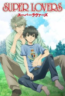 Super Lovers's Cover Image