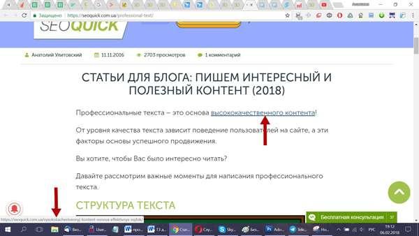 Чек-лист для регулярного тестирования сайта: повышаем конверсию