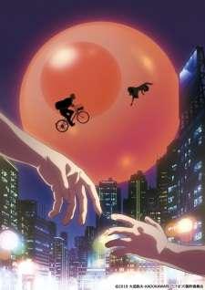 Hinamatsuri's Cover Image