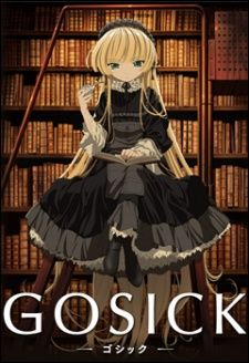 Gosick's Cover Image