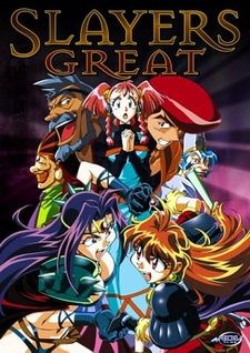 Slayers Great's Cover Image