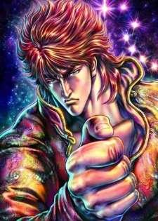 Souten no Ken Re:Genesis cover picture