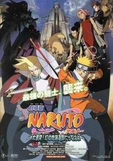 Naruto Movie 2: Dai Gekitotsu! Maboroshi no Chiteiiseki Dattebayo!'s Cover Image