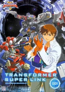 Transformers Superlink's Cover Image