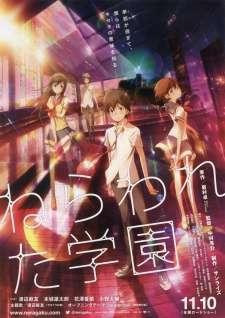Nerawareta Gakuen's Cover Image