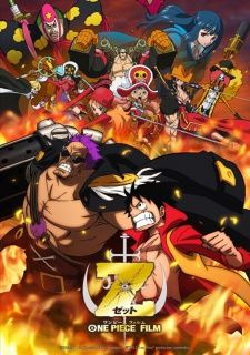 One Piece Film: Z's Cover Image