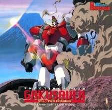 Ryuuseiki Gakusaver's Cover Image