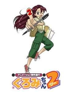 Animation Seisaku Shinkou Kuromi-chan 2's Cover Image