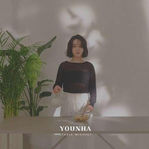 Younha Lyrics