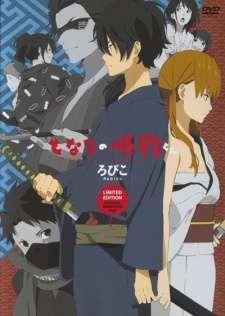 Tonari no Kaibutsu-kun: Tonari no Gokudou-kun's Cover Image
