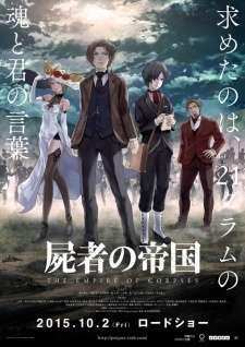 Shisha no Teikoku's Cover Image