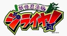 Youkai Ninpouchou Jiraiya! Cover Image