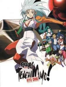 Tenchi Muyou! Ryououki 3rd Season: Tenchi Seirou naredo Namitakashi?'s Cover Image