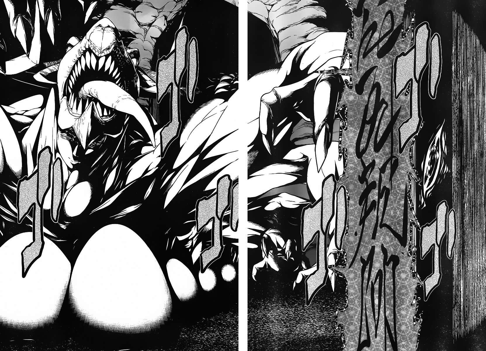 อ่านการ์ตูน Kyuusen No Shima ตอนที่ 11 หน้าที่ 21