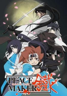 Peace Maker Kurogane Cover Image
