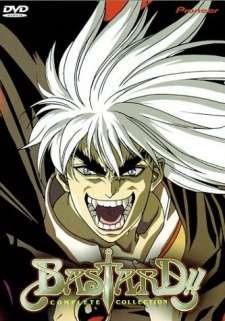 Bastard!!: Ankoku no Hakaishin Cover Image