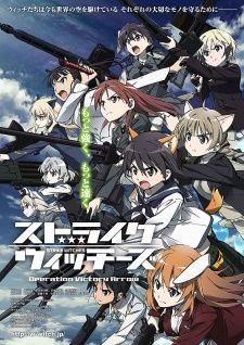 Strike Witches: Operation Victory Arrow's Cover Image