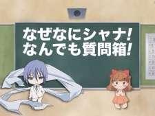 Shakugan no Shana: Friagne to Marianne no Naze Nani Shana! Nandemo Shitsumonbako! 2's Cover Image