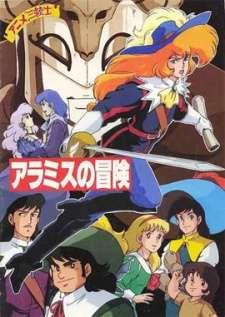 Anime Sanjuushi: Aramis no Bouken's Cover Image