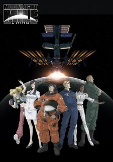 Moonlight Mile 1st Season: Lift Off's Cover Image