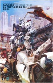 Mobile Police Patlabor: On Television Cover Image