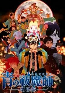 Ao no Exorcist Movie's Cover Image