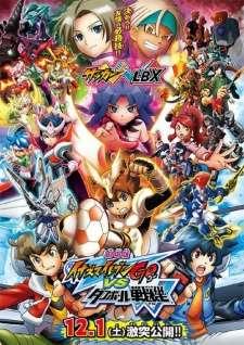 Inazuma Eleven Go vs. Danball Senki W Movie's Cover Image