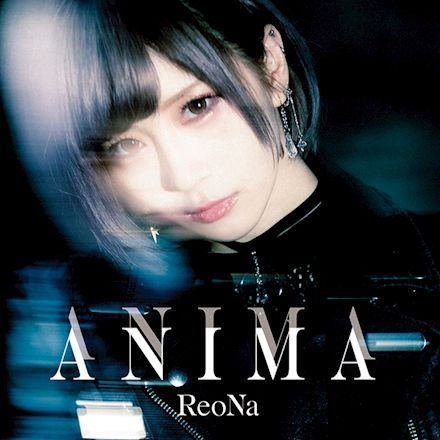 ReoNa Lyrics