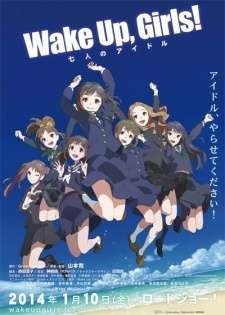 Wake Up, Girls! Shichinin no Idol's Cover Image