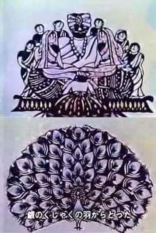 Raja Maharaja's Cover Image