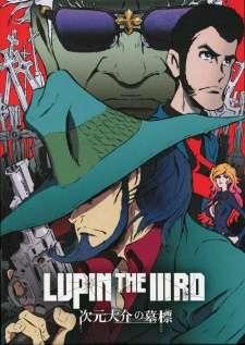 Lupin the IIIrd: Jigen Daisuke no Bohyou's Cover Image