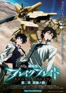Break Blade 2: Ketsubetsu no Michi's Cover Image