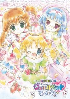 Happy☆Twinkle's Cover Image