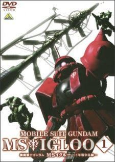 Mobile Suit Gundam MS IGLOO: The Hidden One Year War's Cover Image