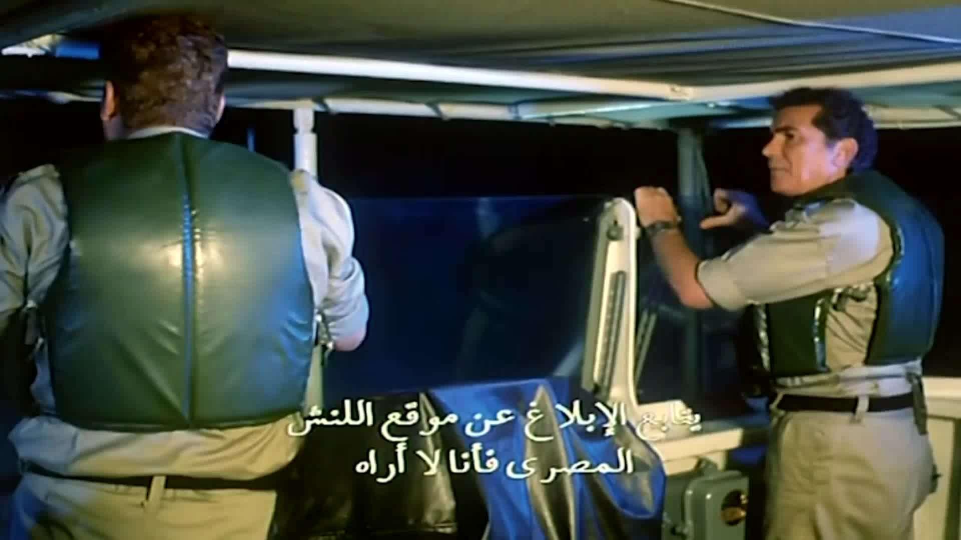 [فيلم][تورنت][تحميل][يوم الكرامة][2004][1080p][Web-DL] 10 arabp2p.com