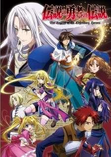 Densetsu no Yuusha no Densetsu's Cover Image