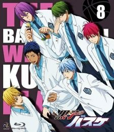 Kuroko no Basket: Tip Off's Cover Image