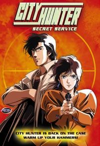 City Hunter: The Secret Service's Cover Image